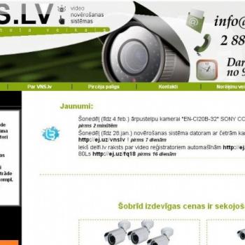 Video novērošanas sistēmas