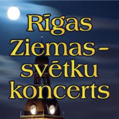Rīgas Ziemassvētku koncerts