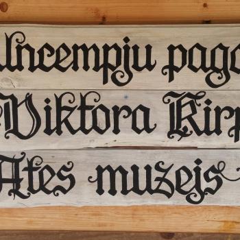 Kalncempju pagasta V. Ķirpa Ates muzejs